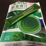 新日配薬品「4種のフックストリップ青汁」を飲んだ感想