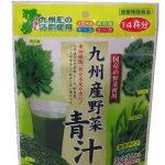 九州産 野菜青汁(4種のフックストリップ青汁)の効果