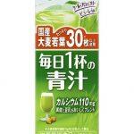 伊藤園「毎日1杯の青汁」の効果