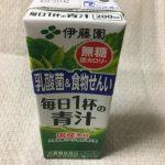 伊藤園「毎日1杯の青汁 無糖タイプ」口コミ・レビュー