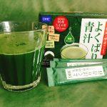 DHC乳酸菌と酵素がとれるよくばり青汁の口コミ・レビュー