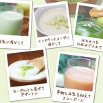 【青汁レシピ】おすすめの飲み方を紹介