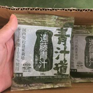 冷凍青汁道-遠藤青汁